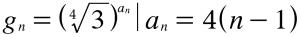 Equation-16