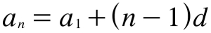 Equation-2