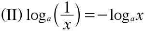 Equation-21