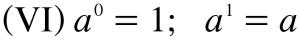 Equation-30
