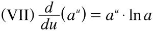 Equation-32