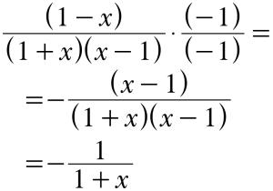 equation-15
